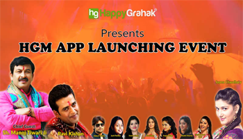 HGM App Launch by HappyGrahak