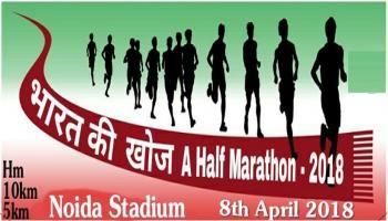 Bharat Ki Khoj - A Half Marathon - 2018