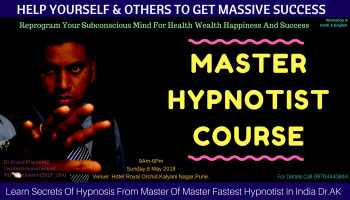 Become Master Hypnotist