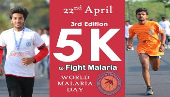 RUN FOR MALARIA AWARENESS