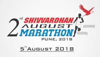 Shivvardhan August Marathon