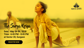 Isha Hatha Yoga | Surya Kriya Gurgaon 4th-6th May