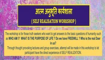 Self Realization ( Enlightenment ) Workshop