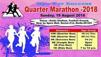 RUN FOR SUCCESS QUARTER MARATHON-2018