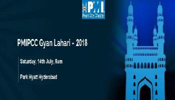 PMIPCC Gyan Lahari 2018