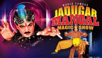 World Famous Magician JADUGAR MANGAL Magic Show- Coimbatore