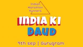 India ki daud