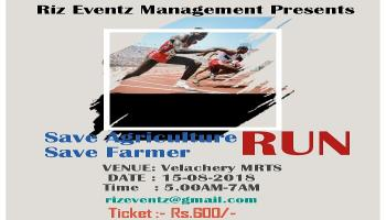 Save Agriculture Run