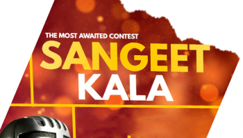 Sangeet Kala - The Singing Contest