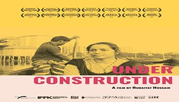 HBFF 2018 - Under Construction