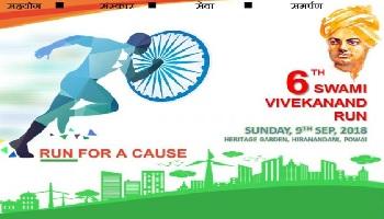 6th Swami Vivekanand Run