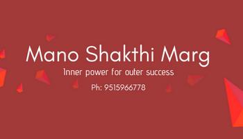 Mano Shakthi Marg - Inner power for outer success