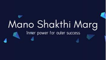 Mano Shakthi Marg - Inner power for outer success