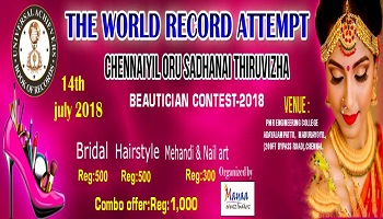 BEAUTICIAN CONTEST - 2018