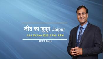 Jeet Ka Junoon Jaipur