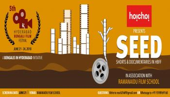 SEED :-Short and  Documentaries in HBFF2018