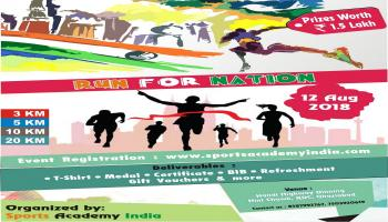 Run For Nation - Marathon