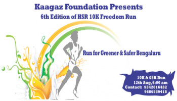 HSR 10K Freedom Run 2018