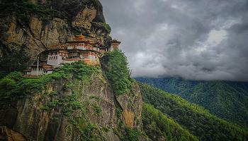 Bhutan Cultural Experience and Hiking Trip - Trip 4