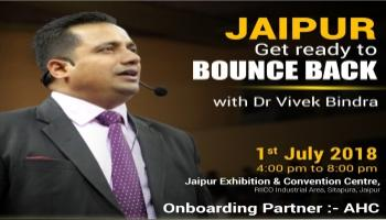 A High Power Bounce Back Series on Extreme Motivation and Peak Performance Event by Dr. Vivek Bindra in Jaipur.