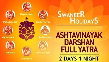 Ashtavinayak Darshan