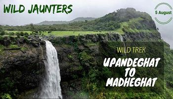 Wild Trek - Upande Ghat to Madheghat