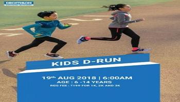 KIDS D-RUN