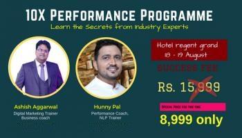 10x Perforfance Proframme for entrepreneurs