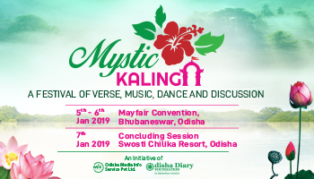 Mystic Kalinga - A Festival of Verse, Music, Dance and Discussion