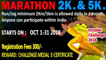 2K/5K Daily Run Challenge October 1-31 2018