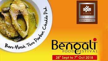 Bengali Food Festival at Qube Cafe 2018