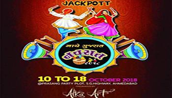 Nache Gujarat Navrat - 2018