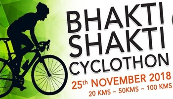 Bhakti Shakti Cyclothon 2018