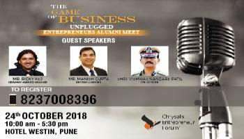 The Game of Business - Unplugged
