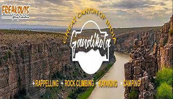 Gandikota Camping