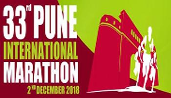 33rd Pune International Marathon 2018