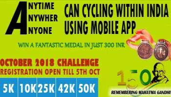 2K/5K/10K/25K/42K Cycling  in  Remembering 150 birth anniversary of Mahatma Gandhi