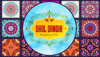 Dhol Dandia 2018 Season 3