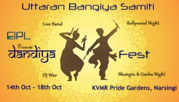 EIPL Presents Dandiya Raas 2018 by Uttaran Bangiya Samiti