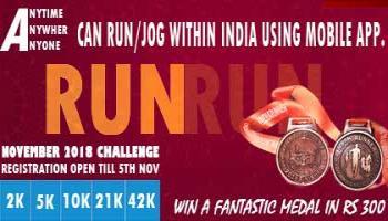 2K/5K/10K/21K/42K RUN November Challenge 2018