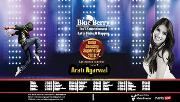 India Dancing Superstar 2018- Season-2 Ahmedabad