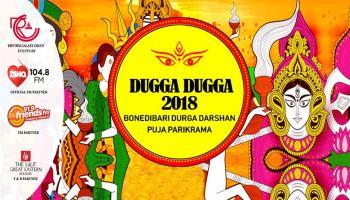 Dugga Dugga - Bonedibari Durga Darshan Puja Parikrama 2018