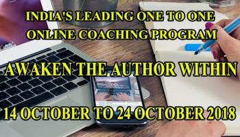 AWAKEN THE AUTHOR WITHIN (ONLINE COACHING PROGRAM)