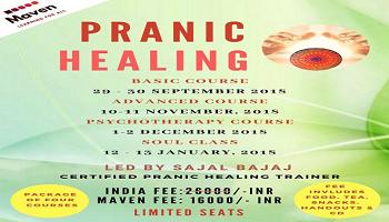 Pranic Healing - Basic