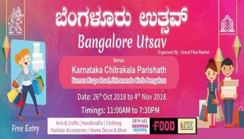 Bangalore Utsav Diwali Shopping Carnival
