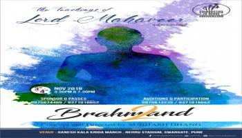Brahmand 2 - The Teachings of Lord Mahaveer