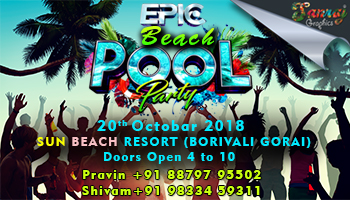 Largest Pool Party
