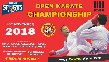 Open Karate Championships 2018