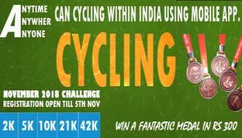 5K/10K/25K/42K/50K Cycling Everyday November Challenge 2018 copy