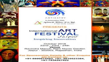 INTERNATIONAL ART FESTIVAL JAIPUR 2018